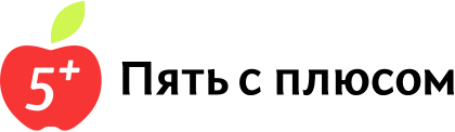 ЕГЭ 2020 Logo